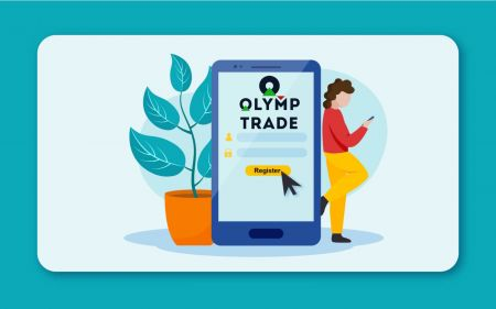 Cara Mendaftar Akaun di Olymp Trade