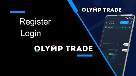 Cara Mendaftar dan Masuk Akaun di Olymp Trade Broker