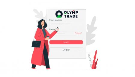 Cara Masuk ke Olymp Trade