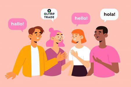 Sokongan Multilingual Olymp Trade