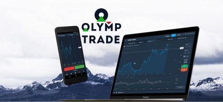 Cara Memuat turun dan Memasang Aplikasi Olymp Trade untuk Laptop / PC (Windows, macOS)