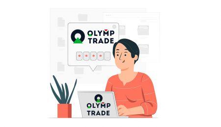 Cara Mendaftar dan Masuk Akaun di Olymp Trade