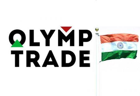 Adakah Olymp Trade Sah dan Selamat di India?